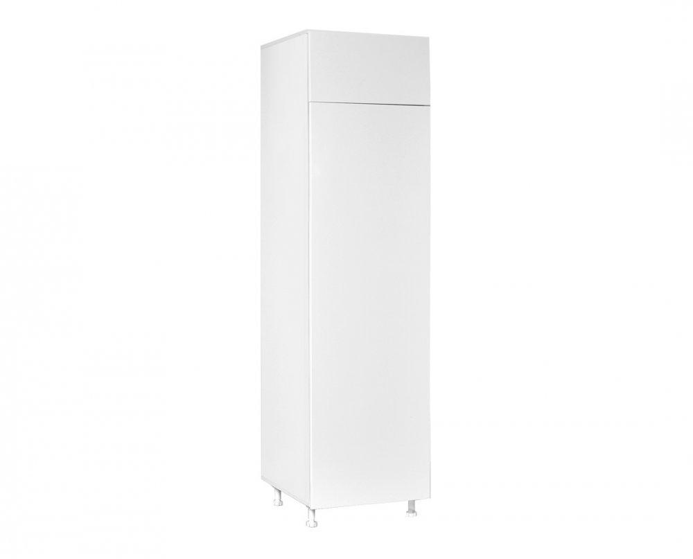Vysoká skříňka FRIZ 2V - bílá